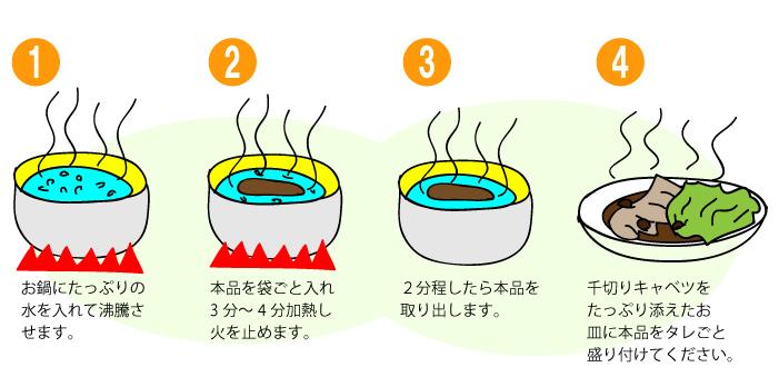 湯煎のやり方